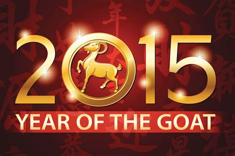 new year goat golden new year goat 2015