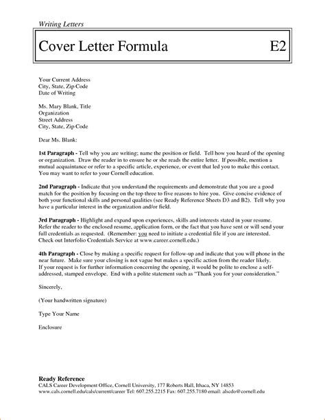 cover letter for resume unknown recipient, Essay 1959
