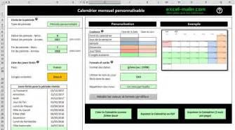 Calendrier Scolaire 2017 Et 2018 à Imprimer Calendrier Scolaire 2017 2018 224 Imprimer En Excel Et En