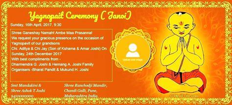 Upanayanam Invitation Cards In Bengali upanayanam invitation card sle design templates