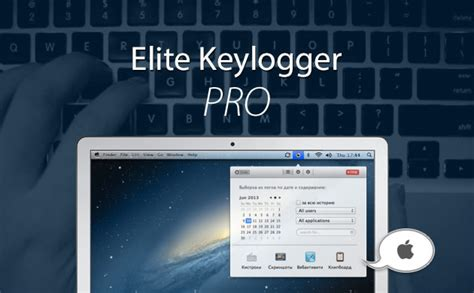 keylogger full version with crack download download elite keylogger 5 3 crack keygen full version
