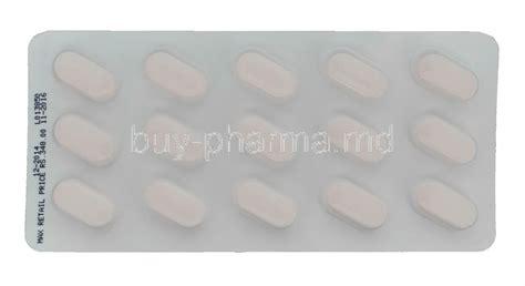 Janumet Tablet janumet sitagliptin metformin buy janumet sitagliptin