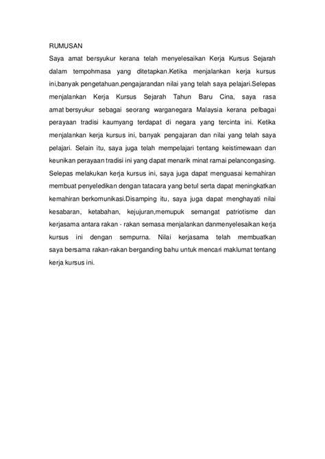format proposal titas contoh assignment penghargaan contoh m