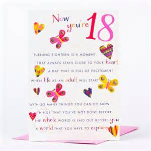 18th birthday card now you re 18 only 89p