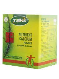 Suplemen Penggemuk Anak Nutrient Calsium Powder Nhcp suplemen terbaik di dunia nutrient calcium powder tiens