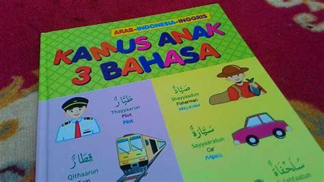 Kamus Lengkap Bahasa Inggris Cover buku parenting islami best seller flashcard hijaiyah