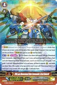 Cardfight Vanguard Booster Pack Geb01 Cosmic Roar 99th dimensional robo commander great daiearth sp g