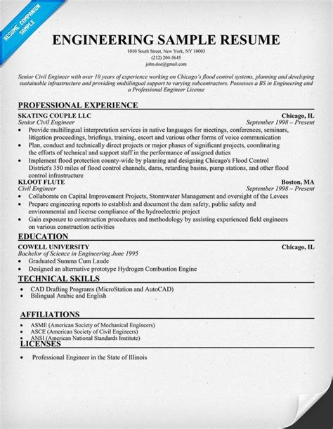 Resume Format Of Civil Engineer Engineering Sle Resume Resumecompanion Resume