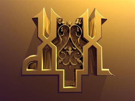 Kaligrafi Asmaul Husna Jati 1 lafaz allah dan wallpaper 99 asmaul husna kaligrafi pictures
