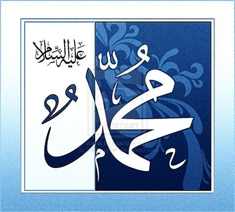 biography of muhammad p b u h the life of prophet muhammad p b u h