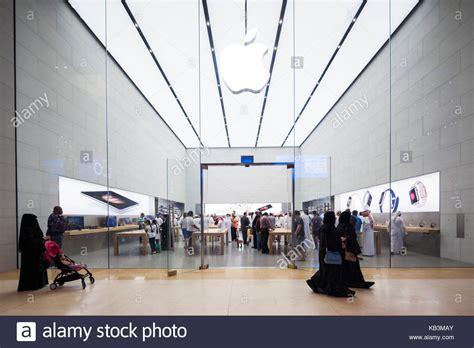 apple yas mall yas mall abu dhabi stock photos yas mall abu dhabi stock