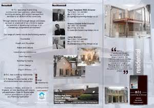 residential layout brochure download page mtc brrochures