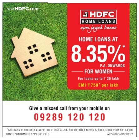hdfc housing loan hdfc home loans apni jagah banao home loans at 8 35 pa onwards ad advert gallery