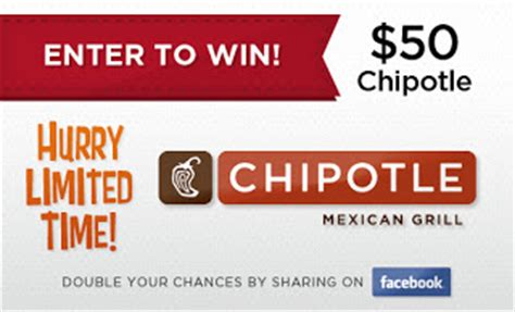 Chipotle Online Gift Card - chipotle grill gift cards dominos yuma
