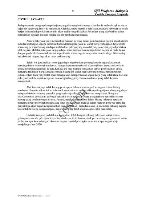 contoh karangan on batik contoh karangan berpandu 1