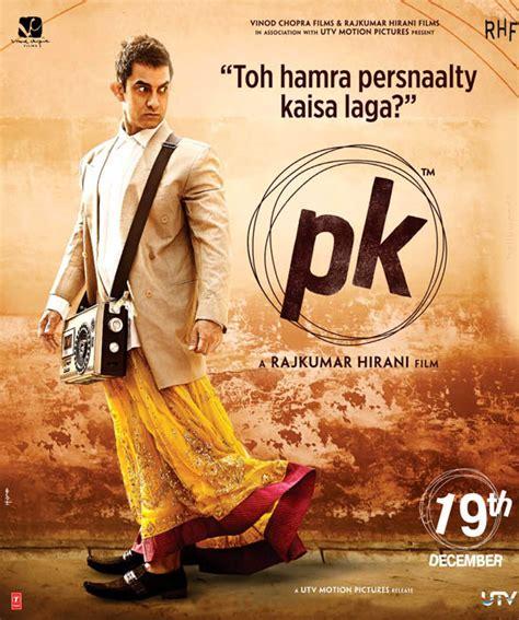 pk indian film pk photos pk images pk movie stills pk pics 505121