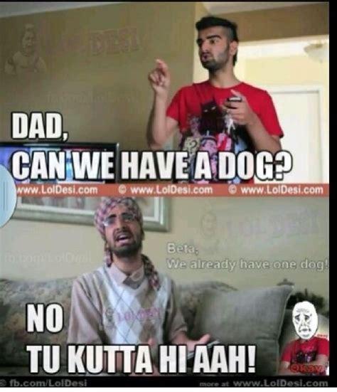 Hindi Meme Jokes - 25 best ideas about indian funny on pinterest desi