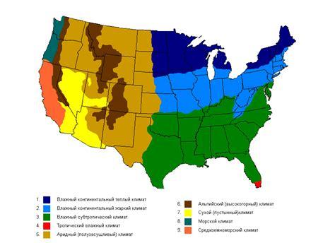klimaticheskaya karta ssha klimaticheskie zony