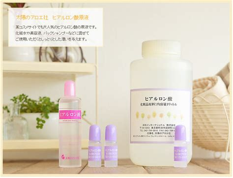 Baby Lotion 80ml T2909 1 undiluted hyaluronic acid 10ml 80ml yuuna japan co