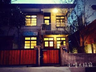 traveling alone hostel hualien city hualien