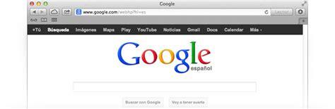 google imagenes te extraño convierte google en tu p 225 gina principal google