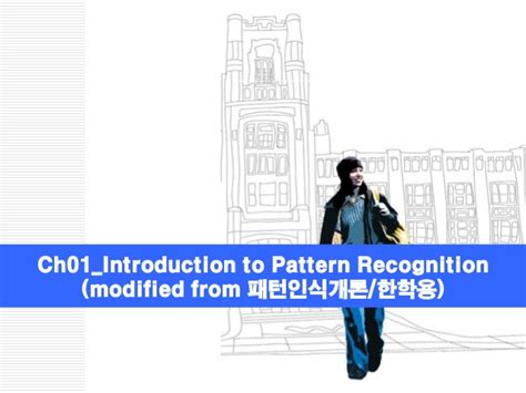 pattern recognition and machine learning lecture 2013 1 machine learning lecture 01 pattern recognition