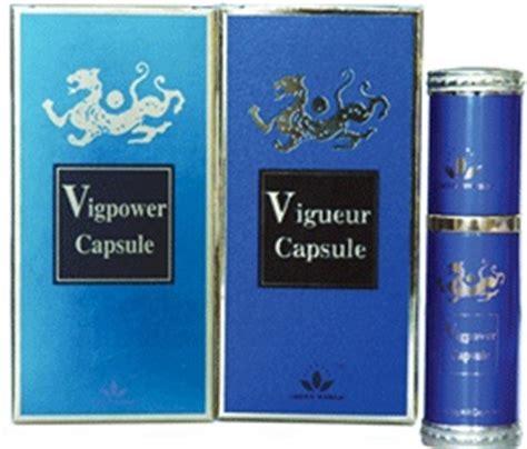 Obat Kuat Herbal Vig Power Capsule Green World obat lemah syahwat obat lemah syahwat