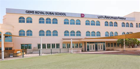 Happy Home School Sharjah Pictures