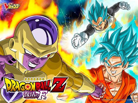 dragon ball z resurrection wallpaper dragon ball z resurrection of f wallpaper and background