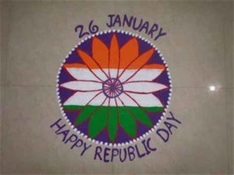 rangoli themes for republic day 18 rangoli designs for 68th republic day india 2017