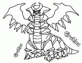 pokemon 48 ausmalbilder 123