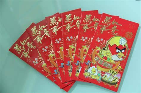 new year traditions packet new year angry birds packets paper