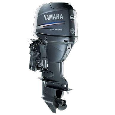 yamaha outboard motor dealers houston yamaha f60lb boats for sale