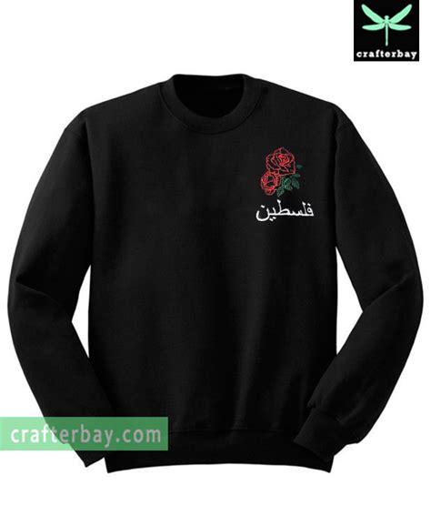 Arabic Sweater arabic sweatshirt