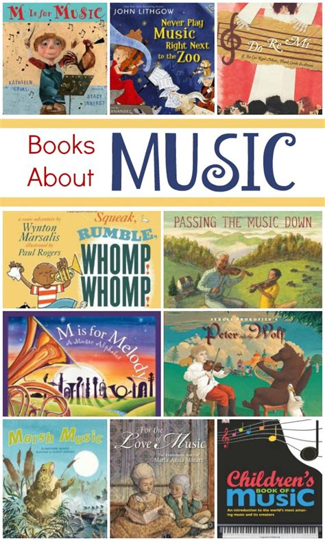 picture books about books about fantastic learning