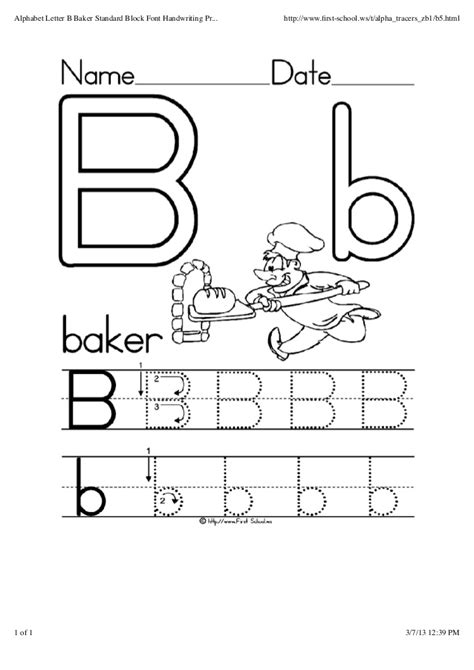 worksheets for preschool letter b alphabet letter b baker standard block font handwriting
