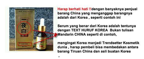 Serum Korea Asli Dan Palsu perbedaan produk asli korea dan palsu buatan cina