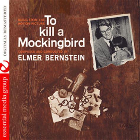 to kill a mockingbird movie theme song to kill a mockingbird soundtrack 1962