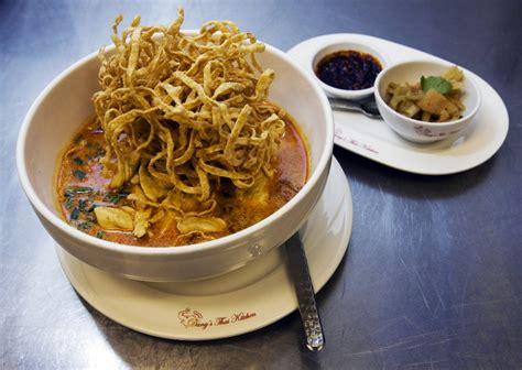 Dangs Thai Kitchen by Beyond Pad Thai Chiang Mai Dang S Thai Kitchen Mee Sen