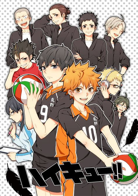 Kalender Poster Kuroko No Basket And Haikyuu haikyuu tv fanart fanart tv