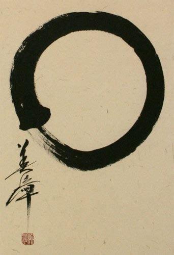 zen design meaning symbolism enso inkspiration