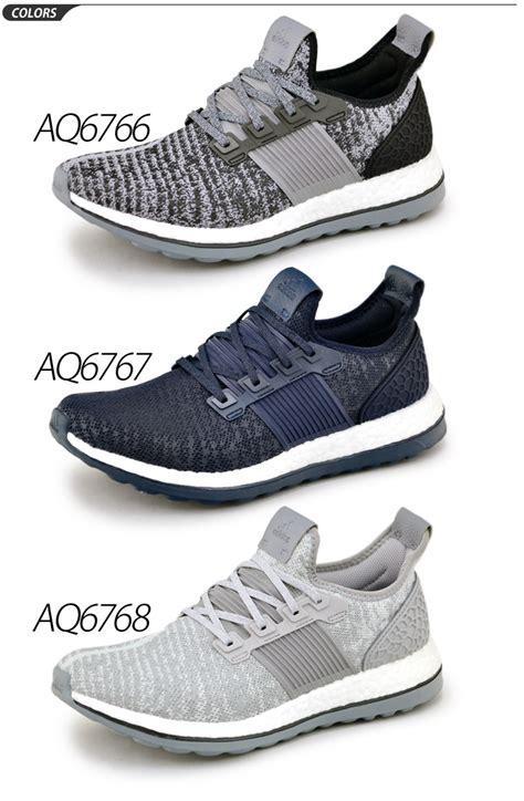 Original Adidas Boost X Shoes Bb4016 adidas boost sweden