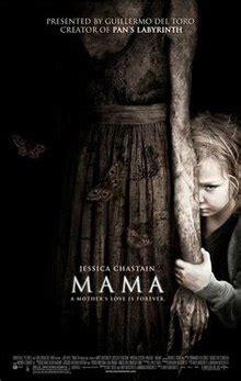 film horor mama wikipedia indonesia mama 2013 film wikipedia