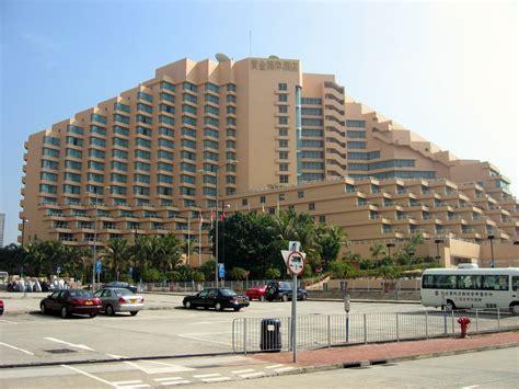 gold coast inn file hong kong gold coast hotel 2006 jpg wikimedia commons
