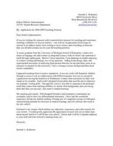 leadership skills cover letter leadership skills cover letter moment