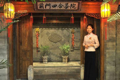 China Tea Room by File Tea House Beijing Jpg Wikimedia Commons