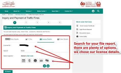 Pd Number Search How To Pay Your Dubai Traffic Dubai Ofw