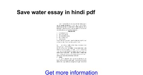 How To Save Water Essay by Save Water Essay In Pdf Docs