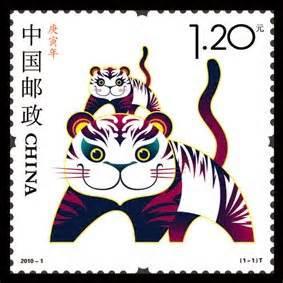 new year 14th february chinamango new year still celebrating