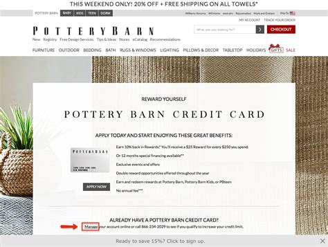 Pottery Barn Charge Card pottery barn credit card login make a payment creditspot